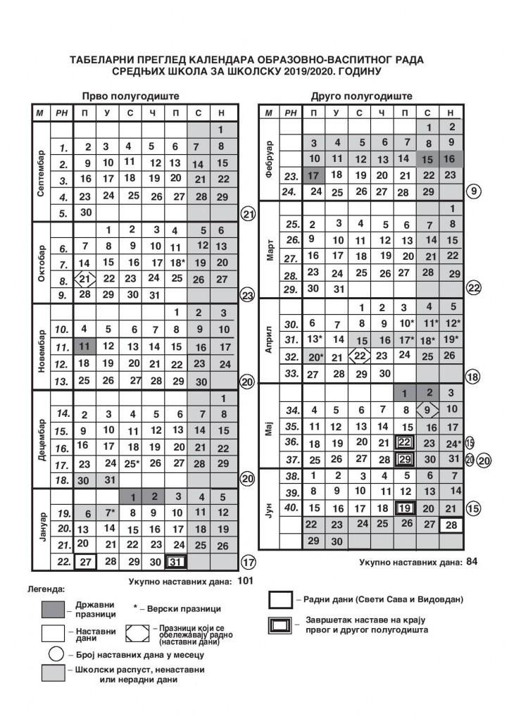 kalendar-page-001